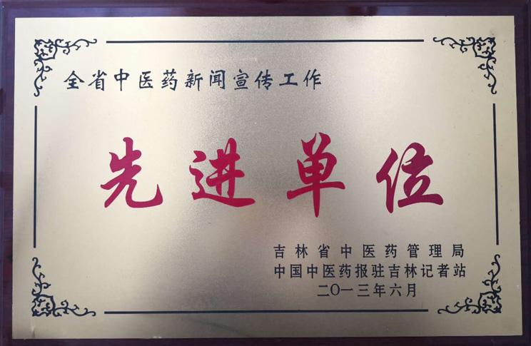 yiyuanrongyao5