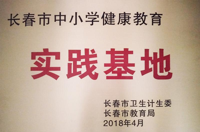 yiyuanrongyao1