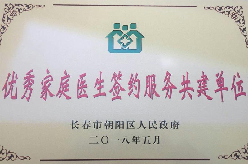 yiyuanrongyao7