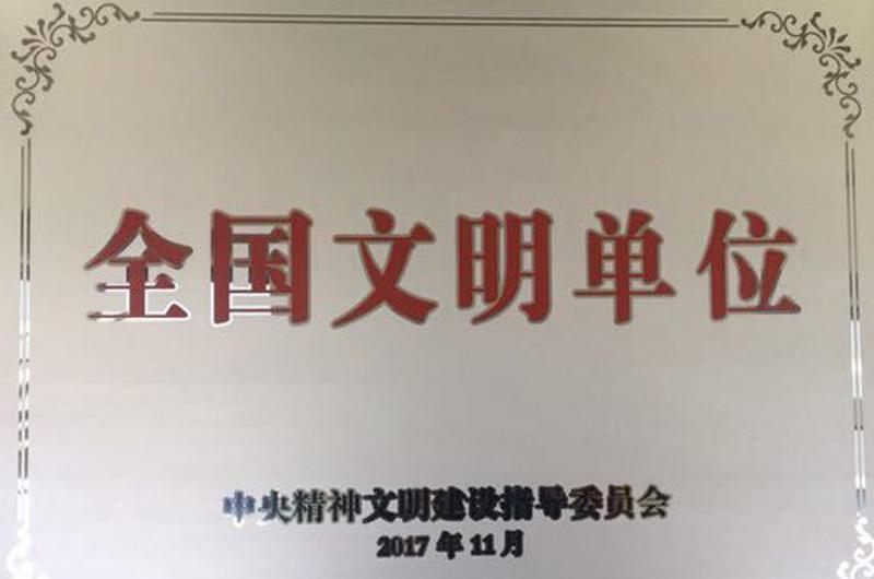 yiyuanrongyao8
